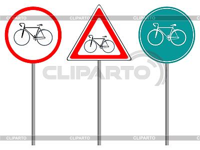 Fahrrad-Verkehrszeichen | Stock Vektorgrafik |ID 3002573