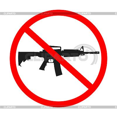 Оружие запрещено | Векторный клипарт |ID 3004534