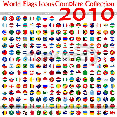 Glänzende Icons mit Europa-Flaggen | Stock Vektorgrafik |ID 3005942