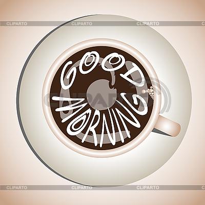 Pić rano | Klipart wektorowy |ID 3038319