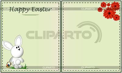 Frohe Ostern   Illustration mit hoher Auflösung  ID 3002424