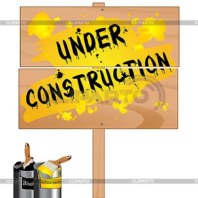 W budowie | Klipart wektorowy |ID 3018526
