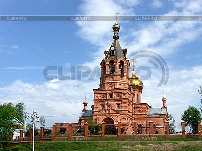 Nowoczesny kościół | Foto stockowe wysokiej rozdzielczości |ID 3010653