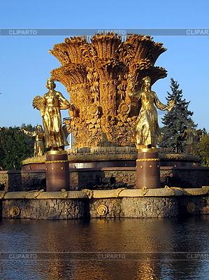 Brunnen | Foto mit hoher Auflösung |ID 3011950