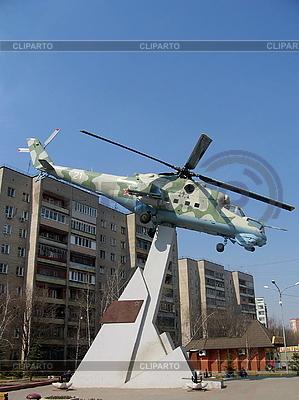 Helicopter in Moscow | Foto stockowe wysokiej rozdzielczości |ID 3012127