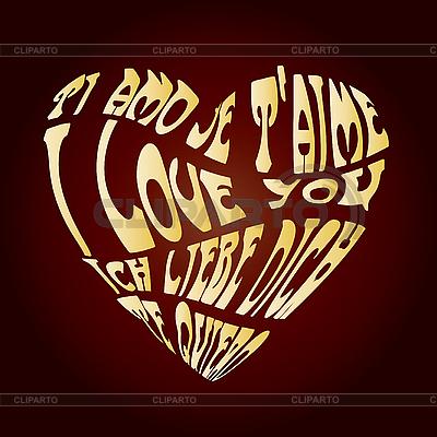 Heart - Kocham cię | Klipart wektorowy |ID 3011619
