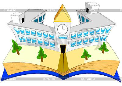 Книга Оттолина идёт в школу