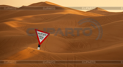 Уступите дорогу | Фото большого размера |ID 3014720