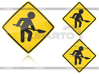 Warianty działa na drodze - znak drogowy | Klipart wektorowy |ID 3012795