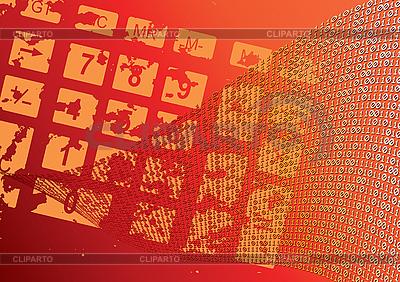 Оранжевая ткань текстура 2