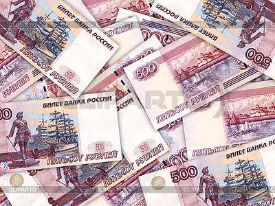 Фон деньги накапливаются 500 русских рублей | Фото большого ...