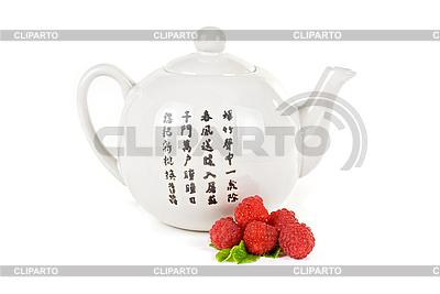 Beeren-Tee | Foto mit hoher Auflösung |ID 3027370