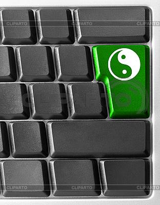Computer-Tastatur mit Yin-Yang-Taste | Foto mit hoher Auflösung |ID 3029735