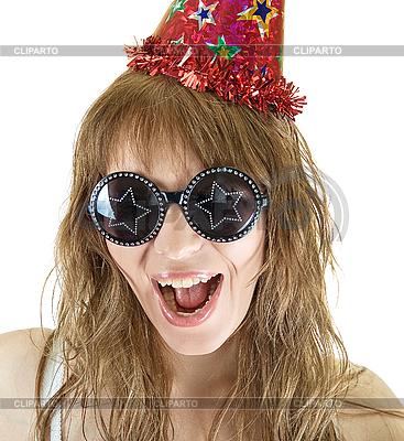 Сумасшедшая довольная праздничная