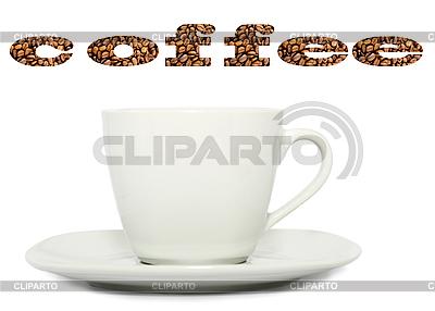 Filiżanka kawy | Foto stockowe wysokiej rozdzielczości |ID 3063359