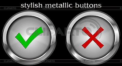 Web-Buttons | Stock Vektorgrafik |ID 3024581