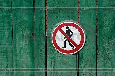 Durchfahrt verboten. Anmelden | Foto mit hoher Auflösung |ID 3066808
