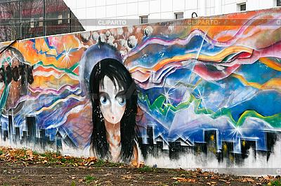 在顿涅茨克的涂鸦墙 | 高分辨率照片 |ID 3040224
