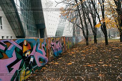 Graffiti an der Wand in Donezk | Foto mit hoher Auflösung |ID 3040263