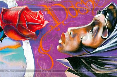 Graffiti in Donezk | Foto mit hoher Auflösung |ID 3040270