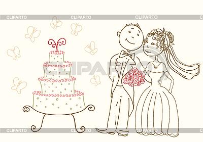 Tort weselny i szczęśliwi narzeczeni | Klipart wektorowy |ID 3072747