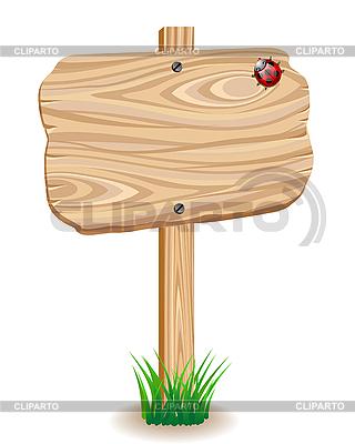 Holzschild | Stock Vektorgrafik |ID 3045243