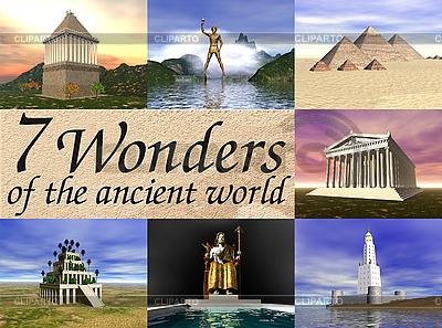 Sieben Weltwunder der antiken Welt | Illustration mit hoher Auflösung |ID 3045844