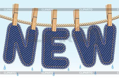 NEU Jeans Trocknen auf Wäscheleine | Stock Vektorgrafik |ID 3196621