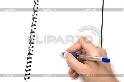 Pisanie na notatnika | Foto stockowe wysokiej rozdzielczości |ID 3054350