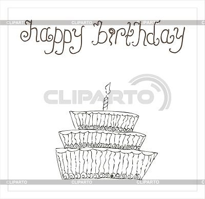 Good Birthday Card Drawings Happy Birthday Card With