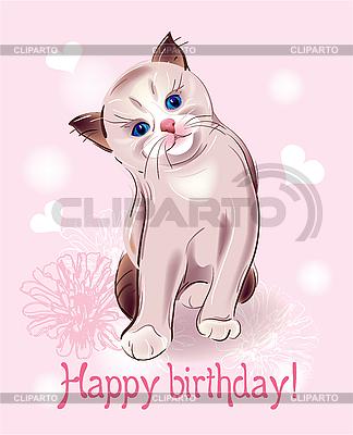 Szczęśliwa karta pozdrowienia urodziny z małym kotkiem | Klipart wektorowy |ID 3077537