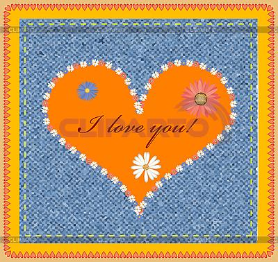Valentinstags-Design mit Herz | Stock Vektorgrafik |ID 3080325