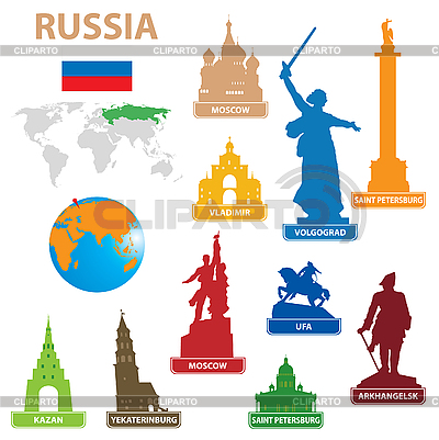 Symbols of cities in Russia | Stock Vector Graphics |ID 3116331
