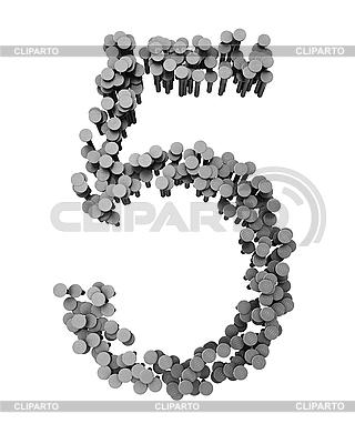 Numer 5 z wbijanych gwoździ samodzielnie | Stockowa ilustracja wysokiej rozdzielczości |ID 3047843
