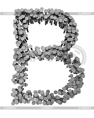 Buchstabe B aus gehämmerten Nägeln | Illustration mit hoher Auflösung |ID 3047848