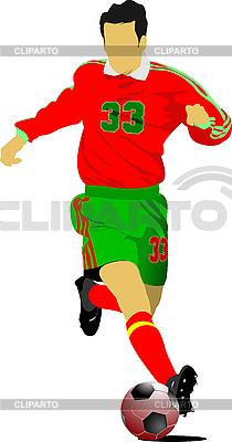 Piłkarz | Klipart wektorowy |ID 3048419