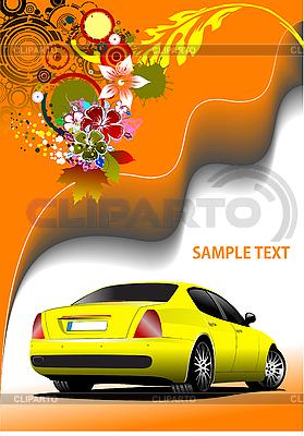 Floral plakat z żółtym samochodem | Klipart wektorowy |ID 3080019