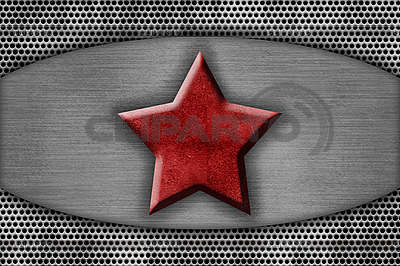 Metalowa płyta z czerwonej gwiazdy | Stockowa ilustracja wysokiej rozdzielczości |ID 3051074