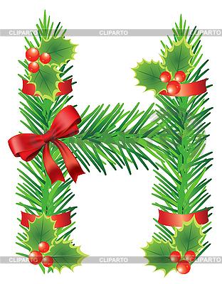 Christmas litera H wykonane z gałęzi jodłowych | Klipart wektorowy |ID 3052088