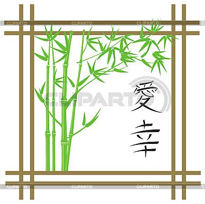 Bamboo frame | Klipart wektorowy |ID 3055698