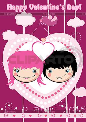 Valentinstagkarte | Stock Vektorgrafik |ID 3067609