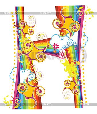 Rainbow literę H | Klipart wektorowy |ID 3076168