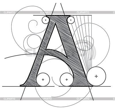 Декоративная чертежная буквица A | Векторный клипарт |ID 3077872