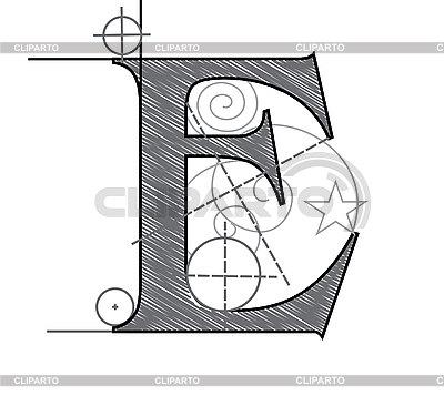 Dekoracyjny rysunek początkowa litera E | Klipart wektorowy |ID 3077880