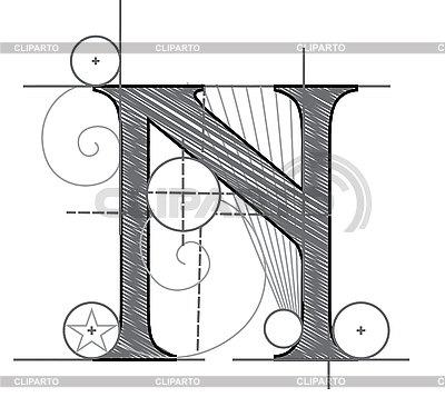 Dekoracyjny rysunek pierwsza litera N | Klipart wektorowy |ID 3077898