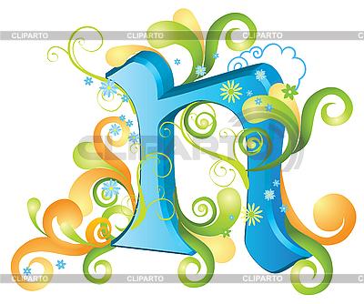 Dekorativer Buchstabe N | Stock Vektorgrafik |ID 3078024