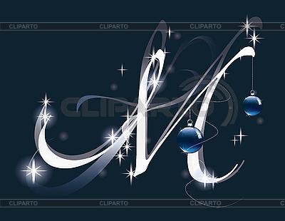 Christmas litera M | Klipart wektorowy |ID 3107251
