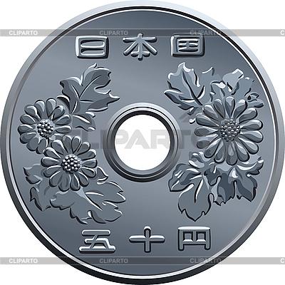 Japanische Yen-Münze fünfzig | Stock Vektorgrafik |ID 3060669