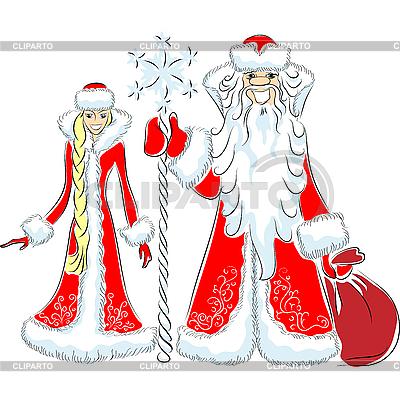 Szczęśliwy ojciec Frost and Snow Maiden | Klipart wektorowy |ID 3082239