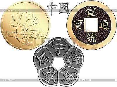 Set von chinesischen Münzen | Stock Vektorgrafik |ID 3101730